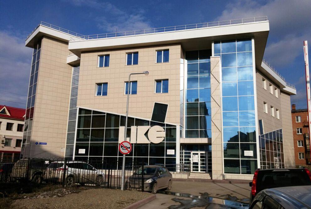 Аренда офисов кемерово радуга коммерческая недвижимость в нелидово тверской области